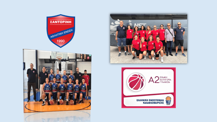 Έναρξη Πρωταθλήματος Α2 Εθνικής Κατηγορίας Γυναικών Ελλάδος!
